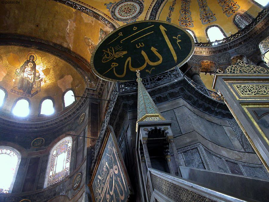 Hagia Sophia in Istanbul. A definite in my plans, so I'll be allowing plenty of time to enjoy it. Photo:www.greatistanbul.com