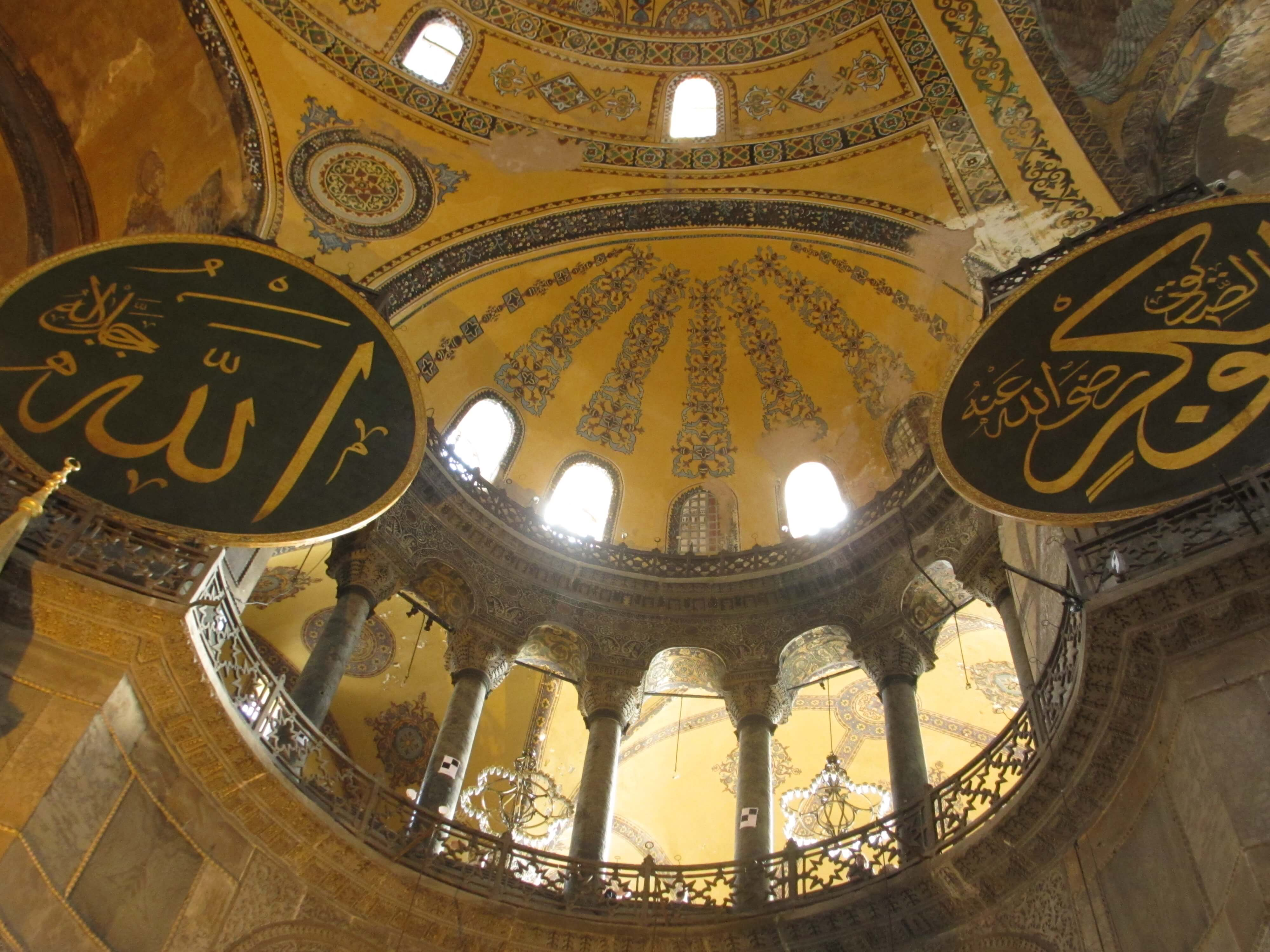 Detail of the painted ceiling of Hagia Sophia, Istanbul