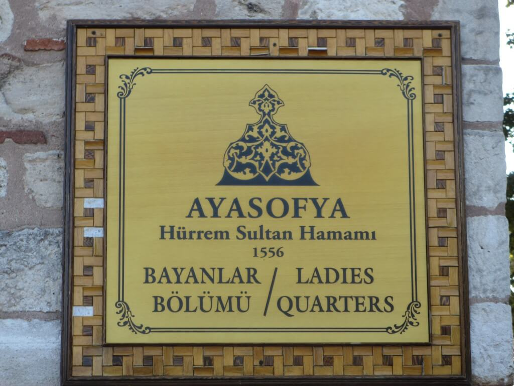 travel, travel planning, travel tips, entrance plaque to Ayasofya Hurem Sultan Hamami