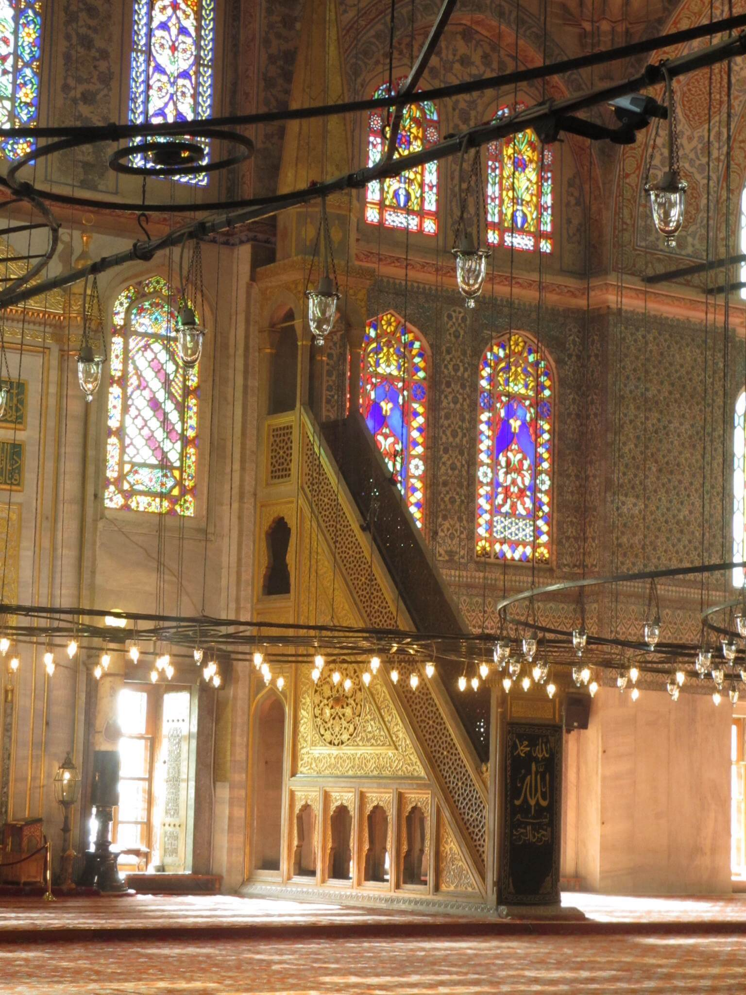Close up of the Blue Mosque interior