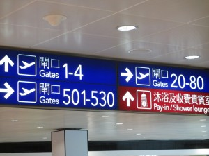 Airport direction signage Hong Kong airport