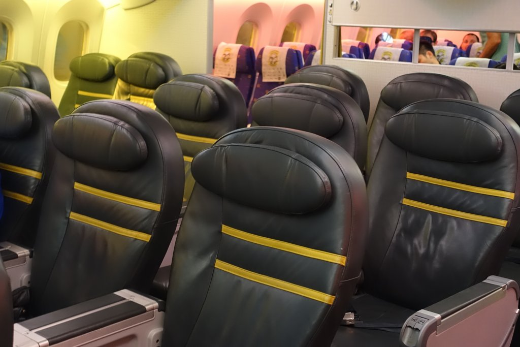 Scoot Business Class cabin seats Is airline loyalty worth it and does your frequent flyer program deliver?