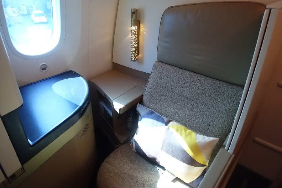 Etihad Airways Business Class Review Etihad Airways Business Class seat