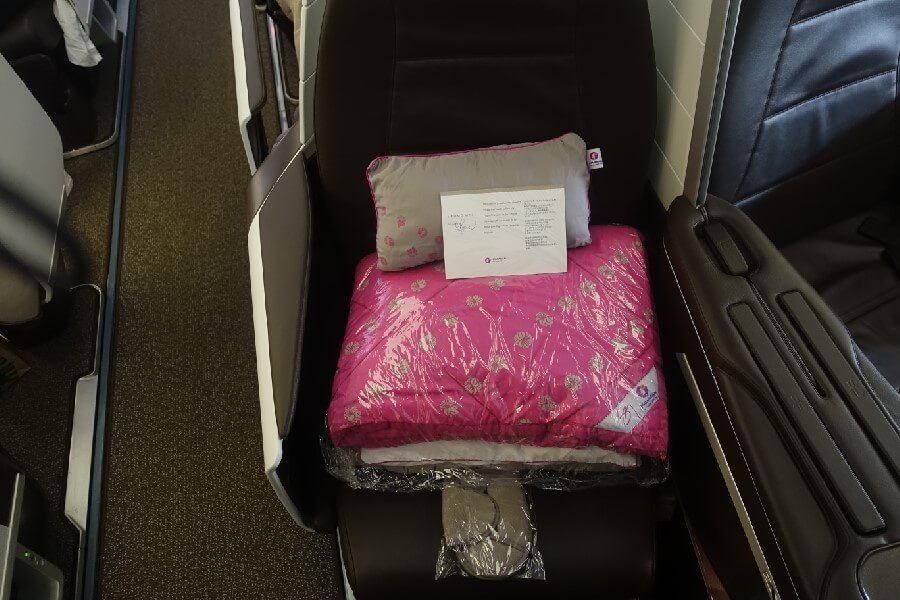 Hawaiian Airlines Business Class Review Hawaiian Airlines Business Class seat